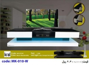 MK-010-W