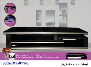 MK-011-E