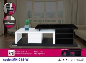 MK-013-W