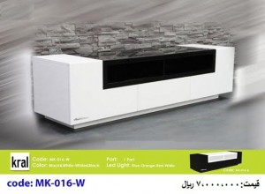 MK-016-W