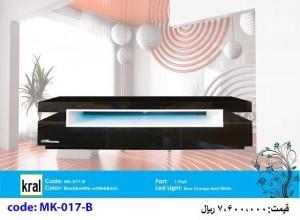 MK-017-B