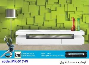 MK-017-W