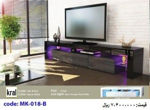MK-018-B