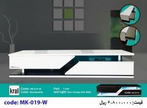 MK-019-W