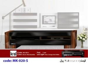 MK-020-S
