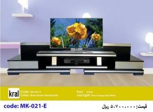 MK-021-E