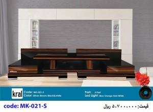 MK-021-S