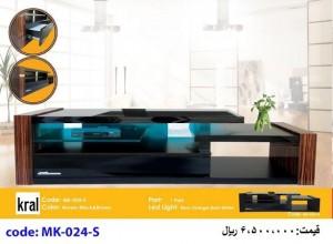 MK-024-S