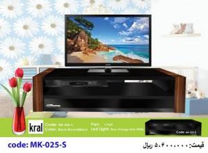 MK-025-S